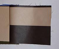 Ткань тентовая акрил Бежевая полоса