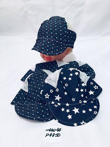 Летняя панамка для мальчика в звёздочку р.48-50, фото 2