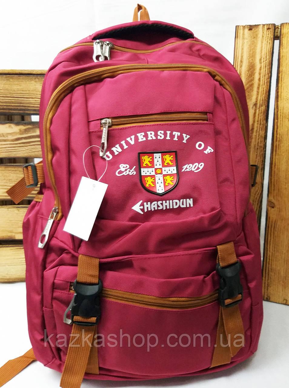 Спортивный прочный рюкзак из непромокаемого уплотненного материала, на 4 отдела