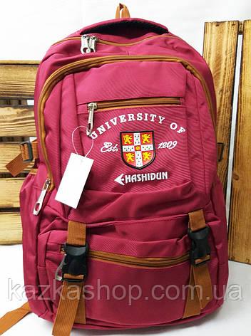 Спортивный прочный рюкзак из непромокаемого уплотненного материала, на 4 отдела, фото 2