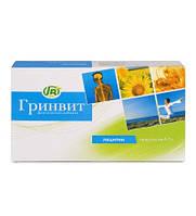 Лецитин в Капсулах Гринвит - Натуральные капсулы для  памяти(84капс.,Грин-Виза)