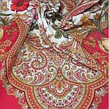 Лидия 1758-5, павлопосадский платок (шаль) хлопковый (саржа) с подрубкой, фото 4