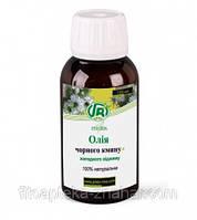 Масло черного тмина-натуральное масло, для улучшения работы сердечно-сосудистой (100мл.,Грин-Виза )