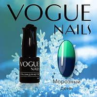 Термо гель лак  Морозный день Vogue Nails коллекция Поездка в Альпы, 10 мл