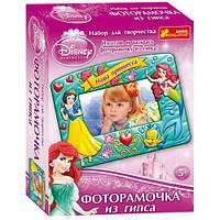 """Фоторамка из гипса Дисней """"Принцессы"""" 3059-3 12153020Р(59)"""