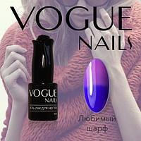Термо гель лак  Любимый шарф Vogue Nails коллекция Поездка в Альпы, 10 мл