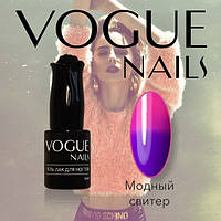 Термо гель лак  Модный свитер Vogue Nails коллекция Поездка в Альпы, 10 мл