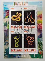 "Малави Блок ""Змеи"" 2013 г."