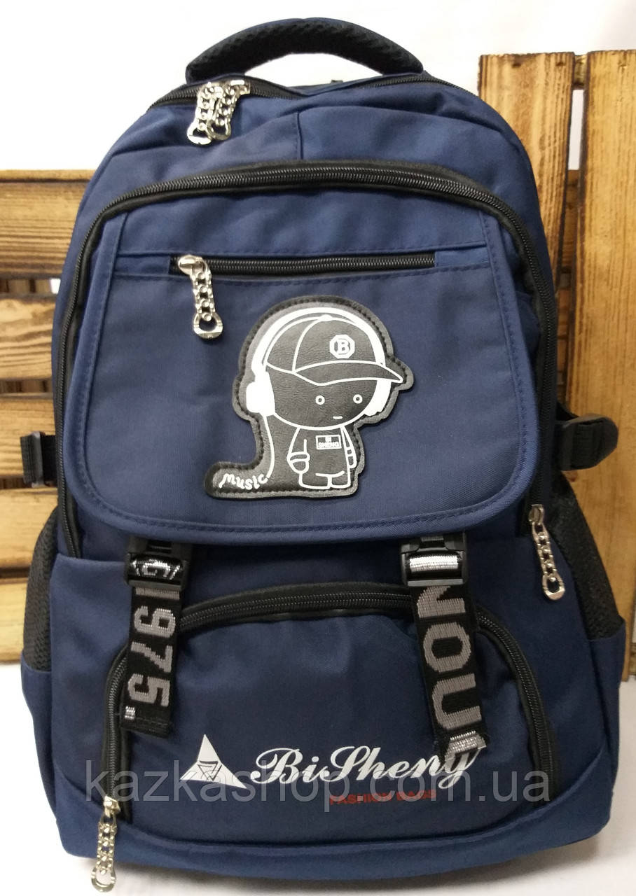Спортивный прочный рюкзак из непромокаемого уплотненного материала, на 3 отдела
