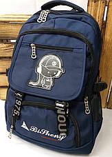 Спортивный прочный рюкзак из непромокаемого уплотненного материала, на 3 отдела, фото 3