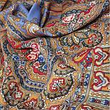 Берега желаний 1623-2, павлопосадский платок шерстяной  с оверлоком, фото 4