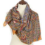 Берега желаний 1623-2, павлопосадский платок шерстяной  с оверлоком, фото 2