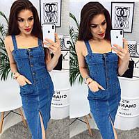 Женский модный джинсовый сарафан на бретелях с карманами
