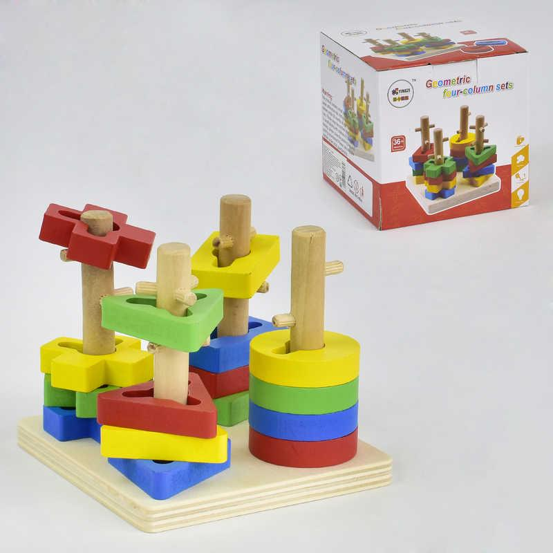 деревянная пирамидка геометрия с 35977 80 продажа цена в одессе развивающие и обучающие игрушки от интернет магазин игрушек и товаров для детей
