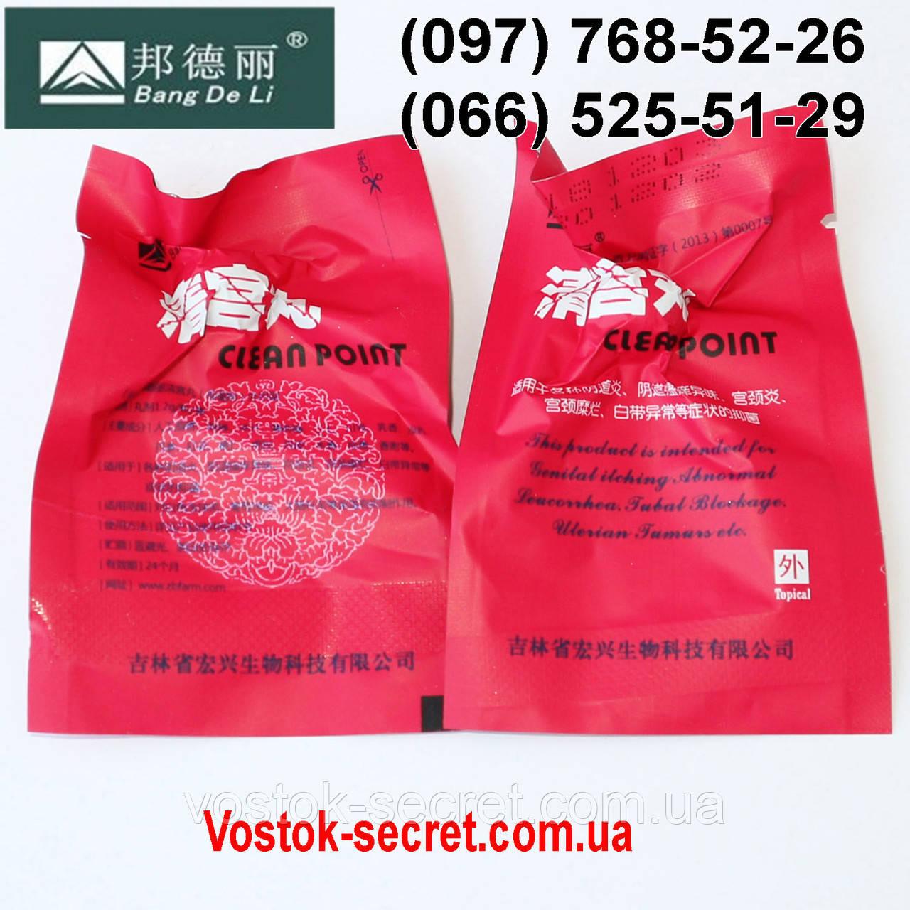 Лечебные китайские тампоны Clean Point  (Клин Поинт), срок годности до 12.2020г.