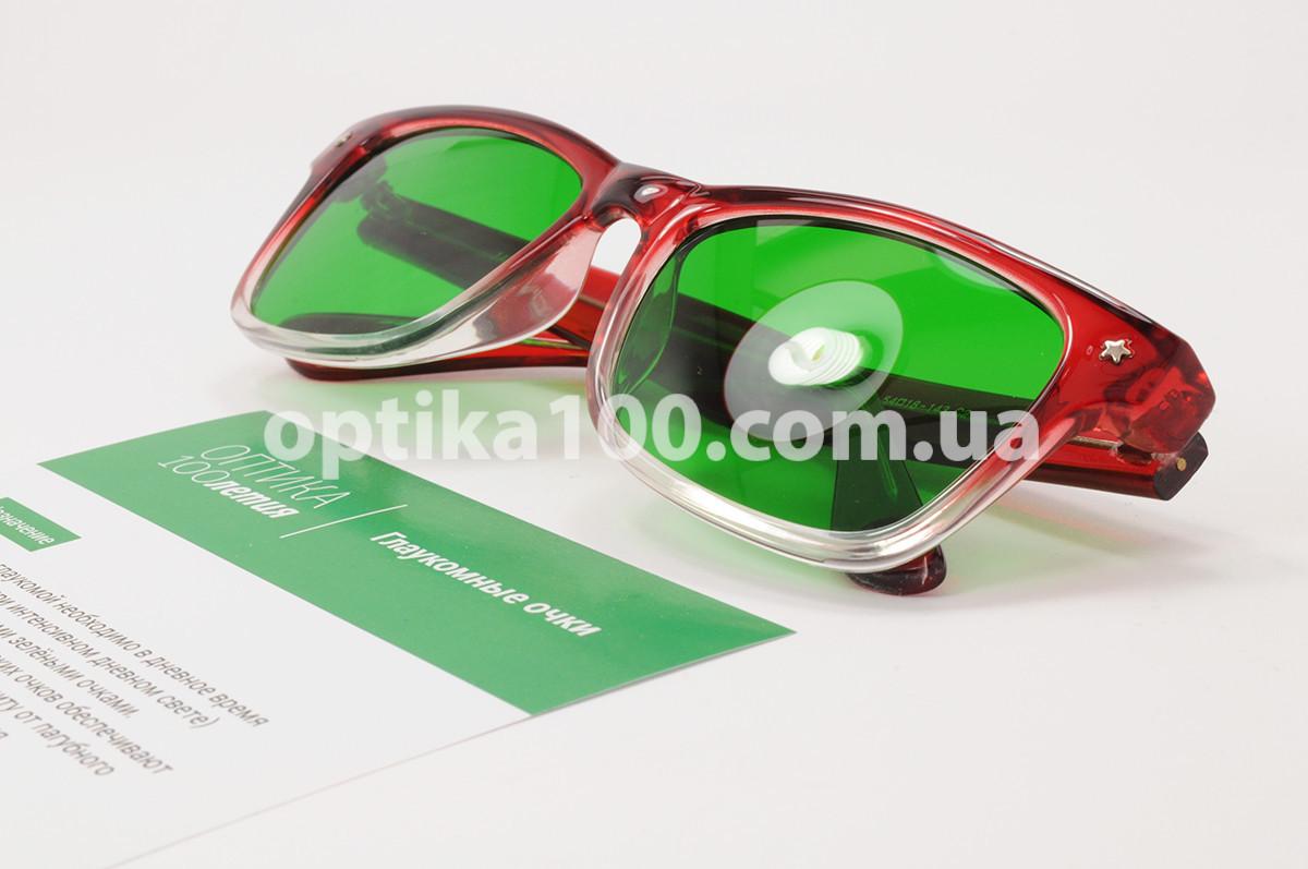 Очки при глаукоме (зеленые стеклянные линзы)