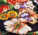 Итальянский полдень 1281-18, павлопосадский платок (атлас) шелковый с подрубкой, фото 8