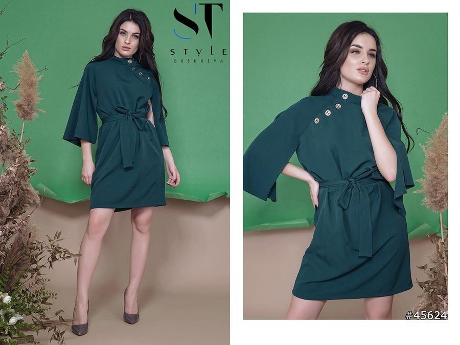 Стильне плаття з розкльошеними рукавами з розрізами і поясом в комплекті