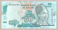 Банкнота Малави 50 квача 2016 г. UNC