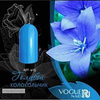 Гель лак Голубой колокольчик Vogue Nails коллекция Цветы, 10 мл