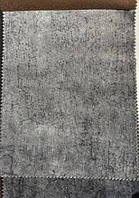 Обивочная влагоотталкивающая ткань Тесла 11 ( TESLA 11 )