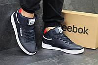 Мужские кроссовки в стиле Reebok, тёмнo-cиние с белым 43 (27,5 см)
