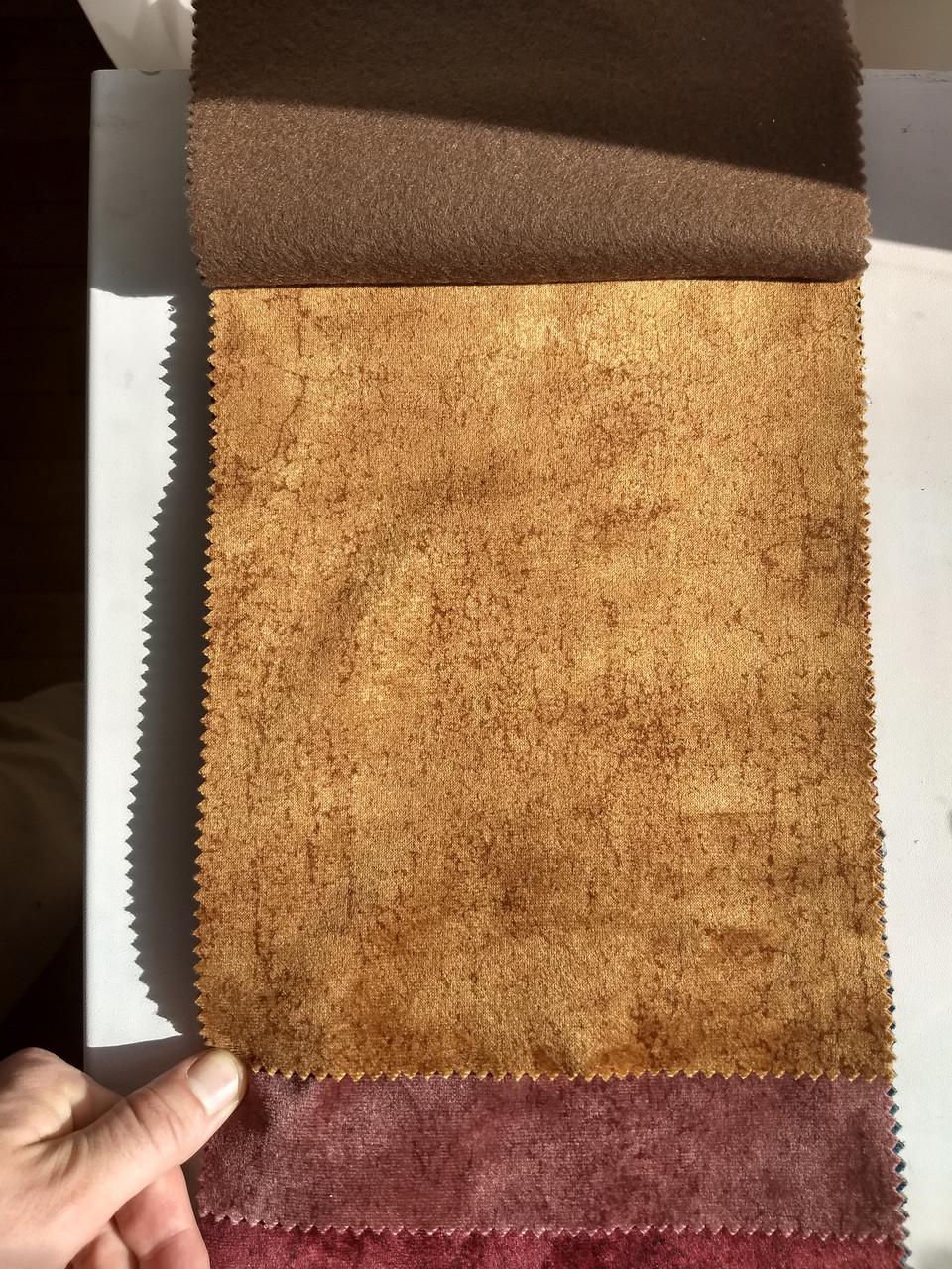 Обивочная влагоотталкивающая ткань Тесла 06 ( TESLA 06 )