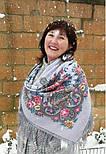 Рококо 1316-1, павлопосадский платок шерстяной с шелковой бахромой, фото 6