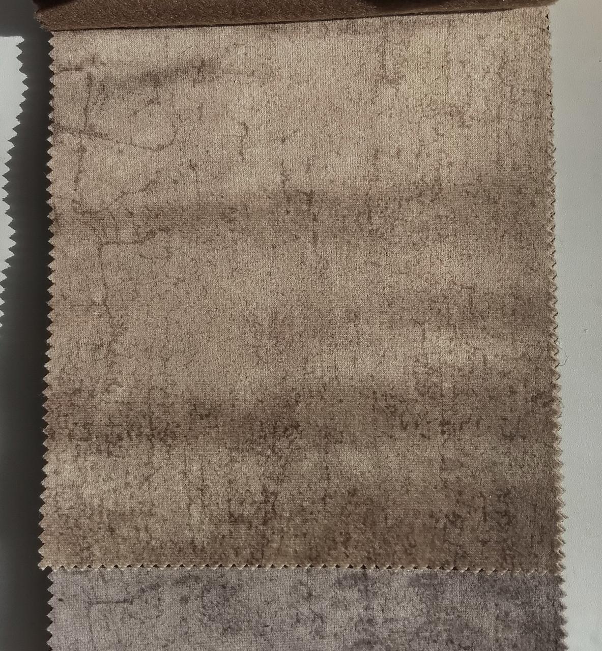 Обивочная влагоотталкивающая ткань Тесла 03 ( TESLA 03 )