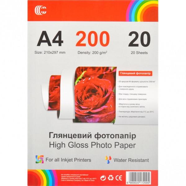Фотобумага А4    глянцевая 200г/м²,   20 листов. Фотобумага Николаев.