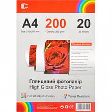 Фотопапір А4 глянсова 200г/м2, 20 аркушів. Фотопапір Миколаїв.