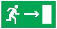 """Самоклеющаяся этикетка 100х50 мм """"Направление к эвакуационному выходу направо"""""""
