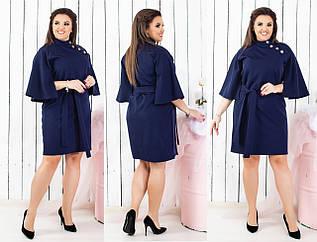 Стильное платье с расклешенными рукавами с разрезами и поясом в комплекте, батал большие размеры