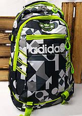 Спортивный прочный рюкзак в стиле Adidas (реплика) из непромокаемого уплотненного материала, на 3 отдела, фото 3