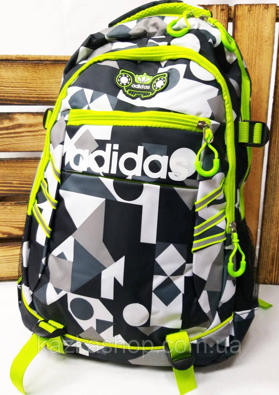 Спортивный прочный рюкзак в стиле Adidas (реплика) из непромокаемого уплотненного материала, на 3 отдела
