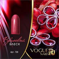 Перламутровый гель лак Рубиновый блеск Vogue Nails, 10 мл