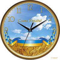 Настенные часы ЮТА 'Classique' (01 G 48) (136224)