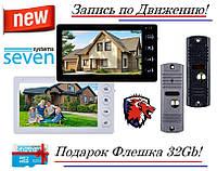 "Экран 7""дюймов ""Комплект Видеодомофон - SEVEN DP–7574 + SEVEN CP-7506 "" + Подарок Флешка!"