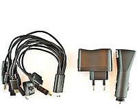 Универсальное зарядное устройство RT-683 10in1 + 2 адаптера *1005