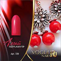 Перламутровый гель лак Алый перламутр Vogue Nails, 10 мл