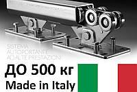 COMUNELLO Система MINI до 500 кг консольная фурнитура для ворот \ консольна фурнітура для відкатних воріт