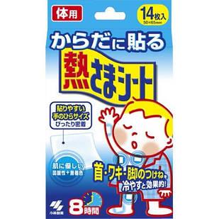 Kobayashi  Netsusama жаропонижающие пластыри с гелем при температуре(14 листов) для шеи, подмышки для ног