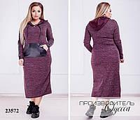 """Платье 2304 с накладным карманом """"кенгуру"""" R-23572 бордовый"""