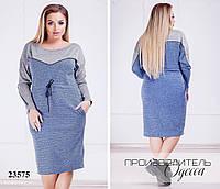 Платье 2201 повседневное с люрексовой нитью R-23575 джинсовый
