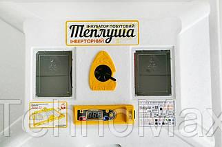 Инкубатор автоматический Инверторный Теплуша Люкс 72 ИБ 12/50 ТАВ