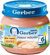 Пюре гербер (gerber) нежная индейка (с 6 месяцев)