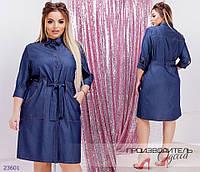 Платье 8296 джинсовое на пуговичках R-23601 синий