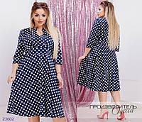 Платье 8300 трикотажное в горох R-23602 темно-синий