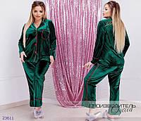Пижама-двойка бархатная R-23611 бутылка