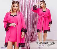 Комплект для сна (неглиже+халат) R-23617 розовый